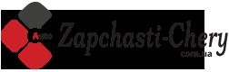 Гофра Чери Кимо купить в интернет магазине 《ZAPCHSTI-CHERY》